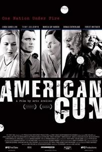 american_gun_medium