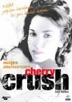 cherry_crush_turk_1