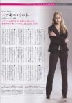 entertainment_twilight_japan_002